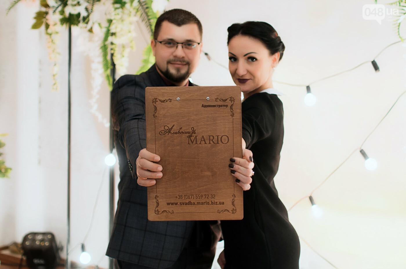 ТОП ведущих на свадьбу Одессы, фото-40