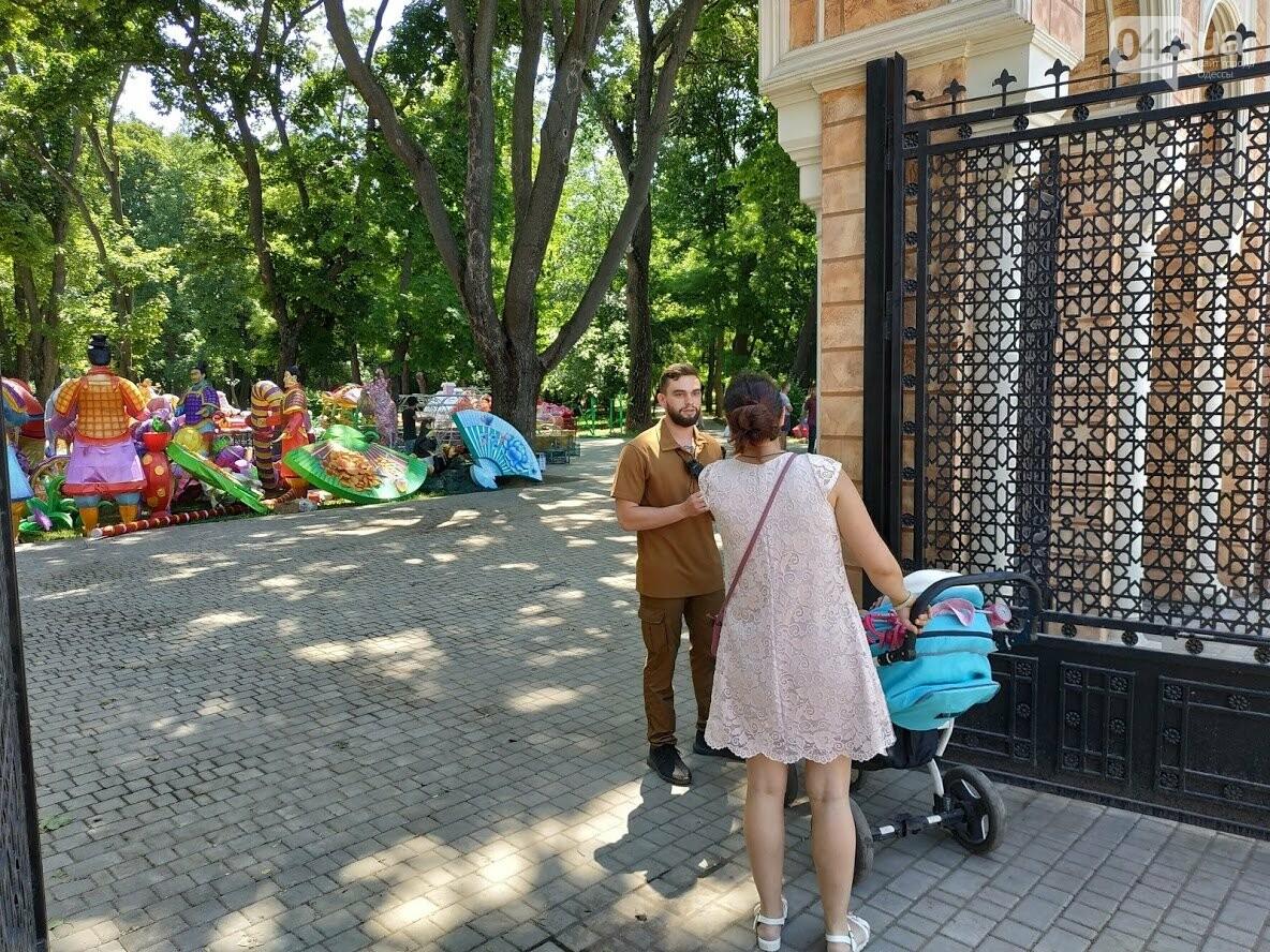 Фестиваль гиганских китайских фонарей в Преображенском парке