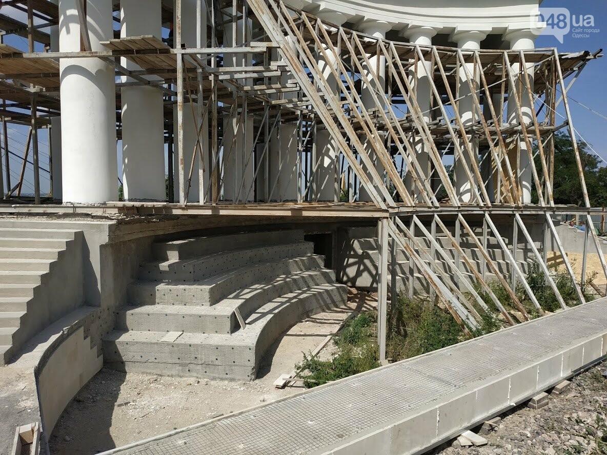 Амфитеатр под Воронцовской колоннадой