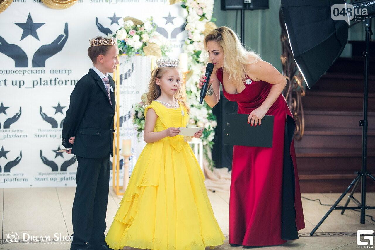 ТОП ведущих на свадьбу Одессы, фото-119