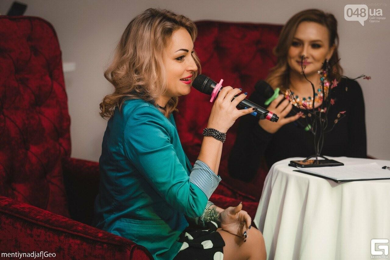 ТОП ведущих на свадьбу Одессы, фото-120