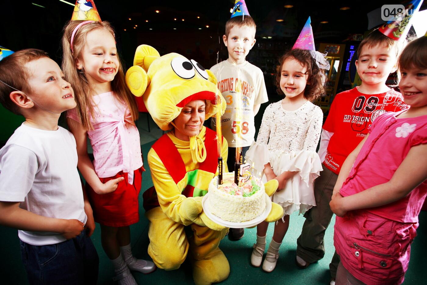 Как отпраздновать детский день рождения в Одессе, фото-43