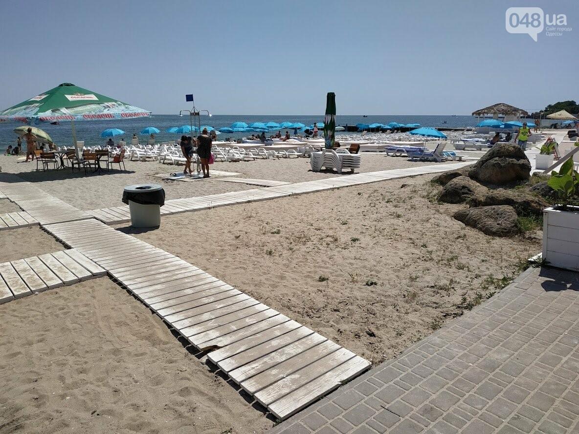 Ресторанно-пляжный комплекс Liberty of the seas