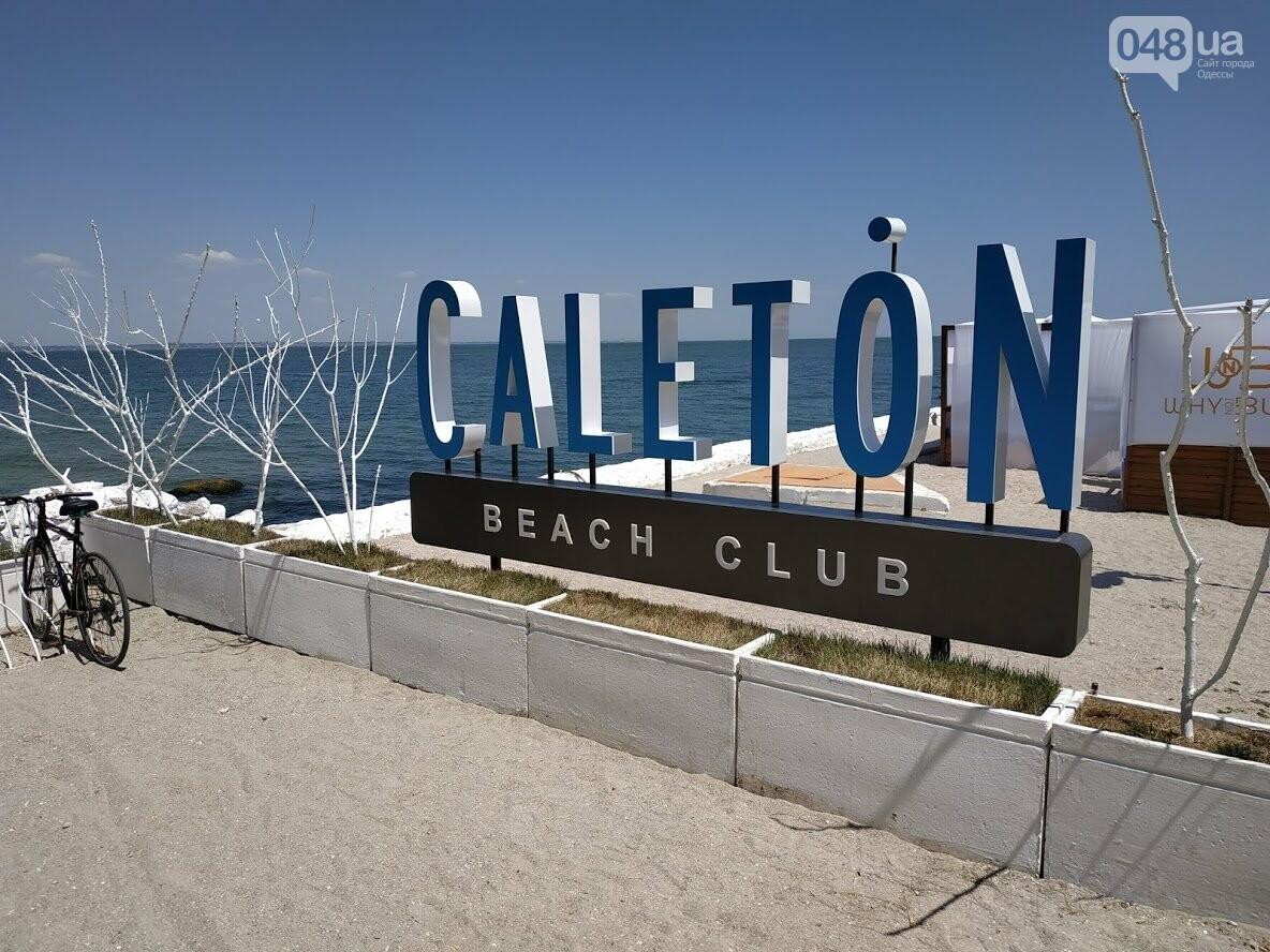 """Ресторанно-пляжный комплекс """"Caleton"""""""