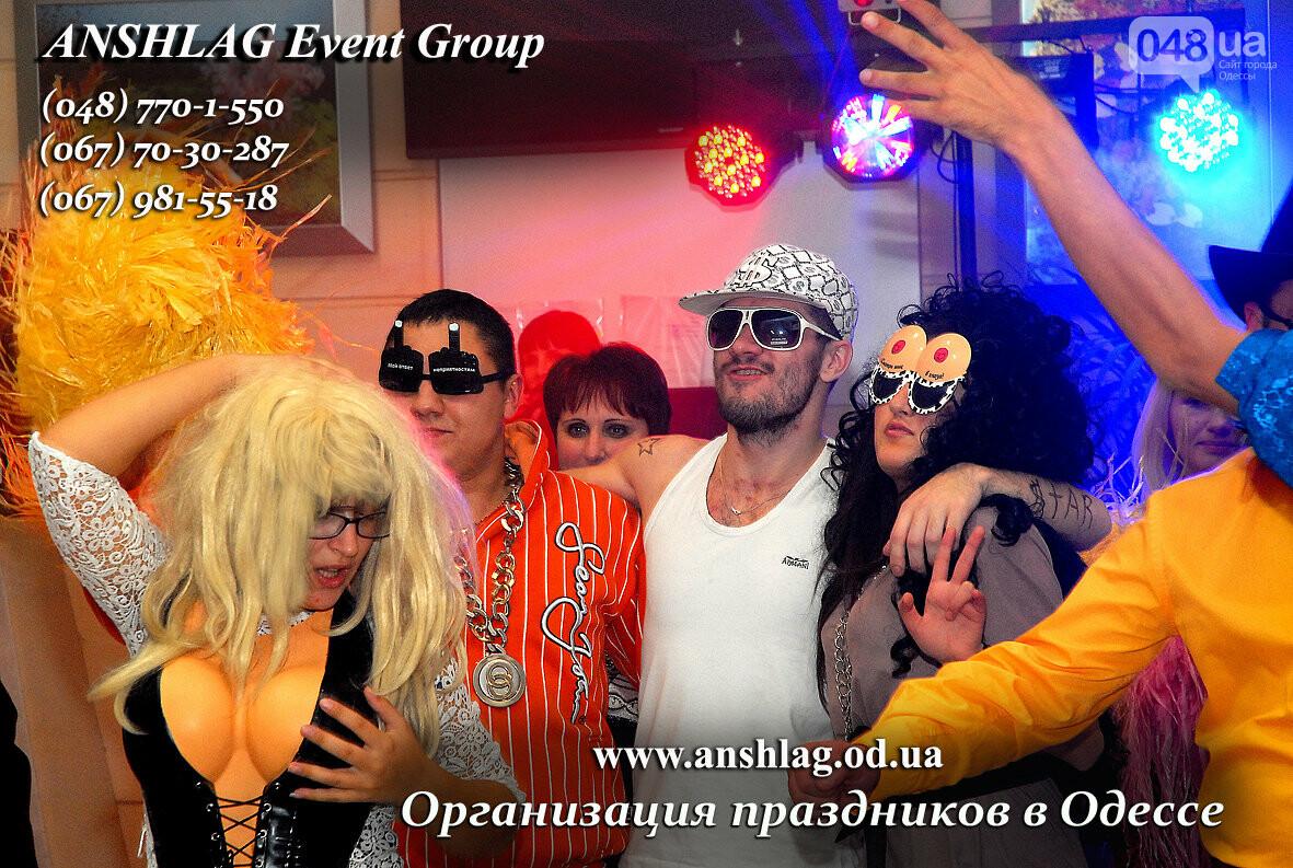 ТОП ведущих на свадьбу Одессы, фото-173