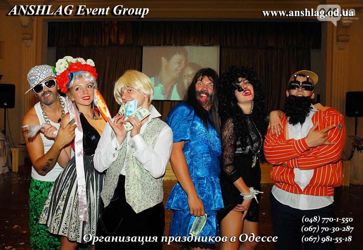 ТОП ведущих на свадьбу Одессы, фото-171