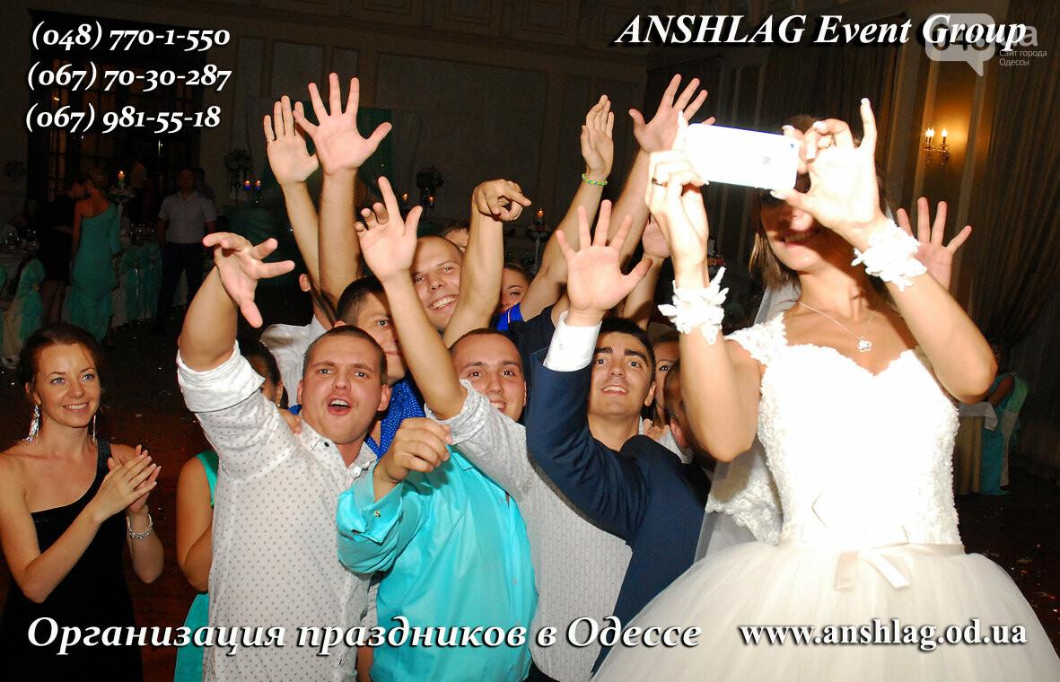ТОП ведущих на свадьбу Одессы, фото-170