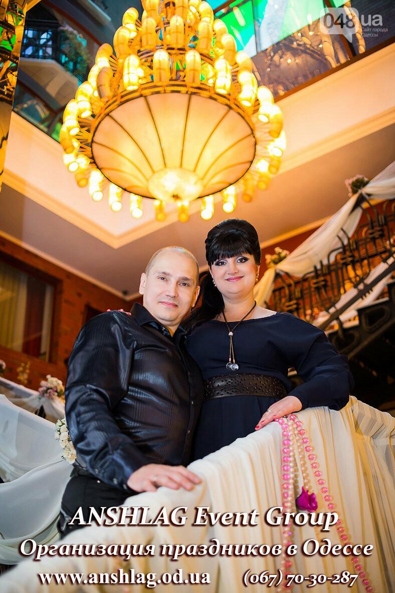 ТОП ведущих на свадьбу Одессы, фото-177