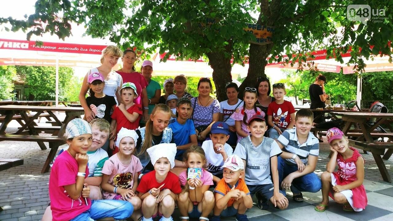 Как отпраздновать детский день рождения в Одессе, фото-58