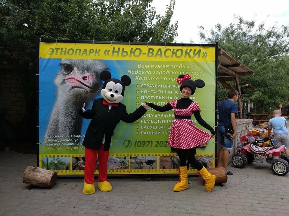 Как отпраздновать детский день рождения в Одессе, фото-54