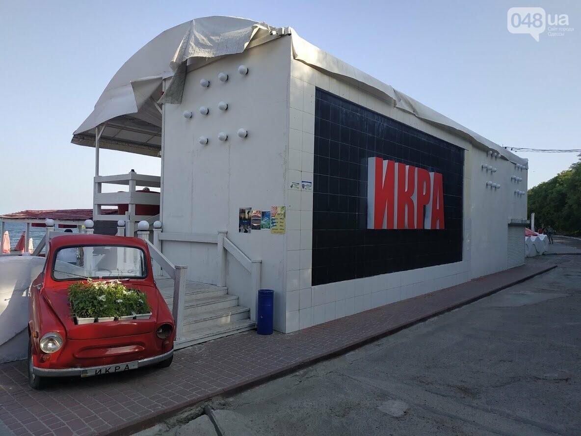 """Пляжный комплекс """"Икра"""" на 13-ой станции Большого Фонтана"""
