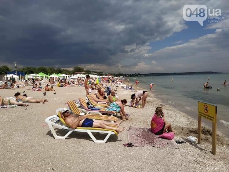 Торнадо в Одессе в Лузановке перепугал отдыхающих, - ФОТО, ВИДЕО , фото-1