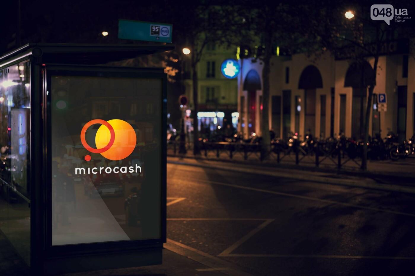Где взять кредит в Одессе?, фото-57