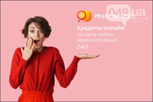 Где взять кредит в Одессе?, фото-56