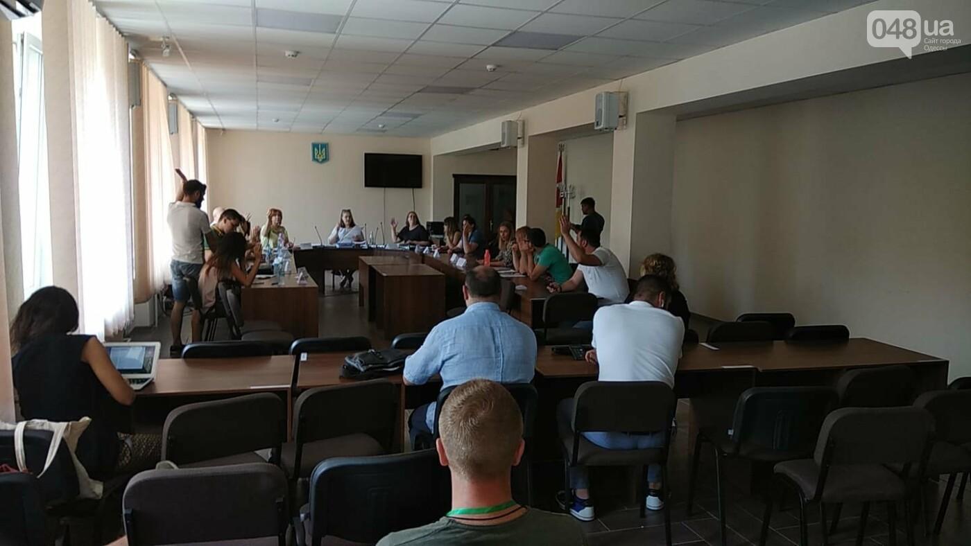 133 окружная комиссия в Одессе