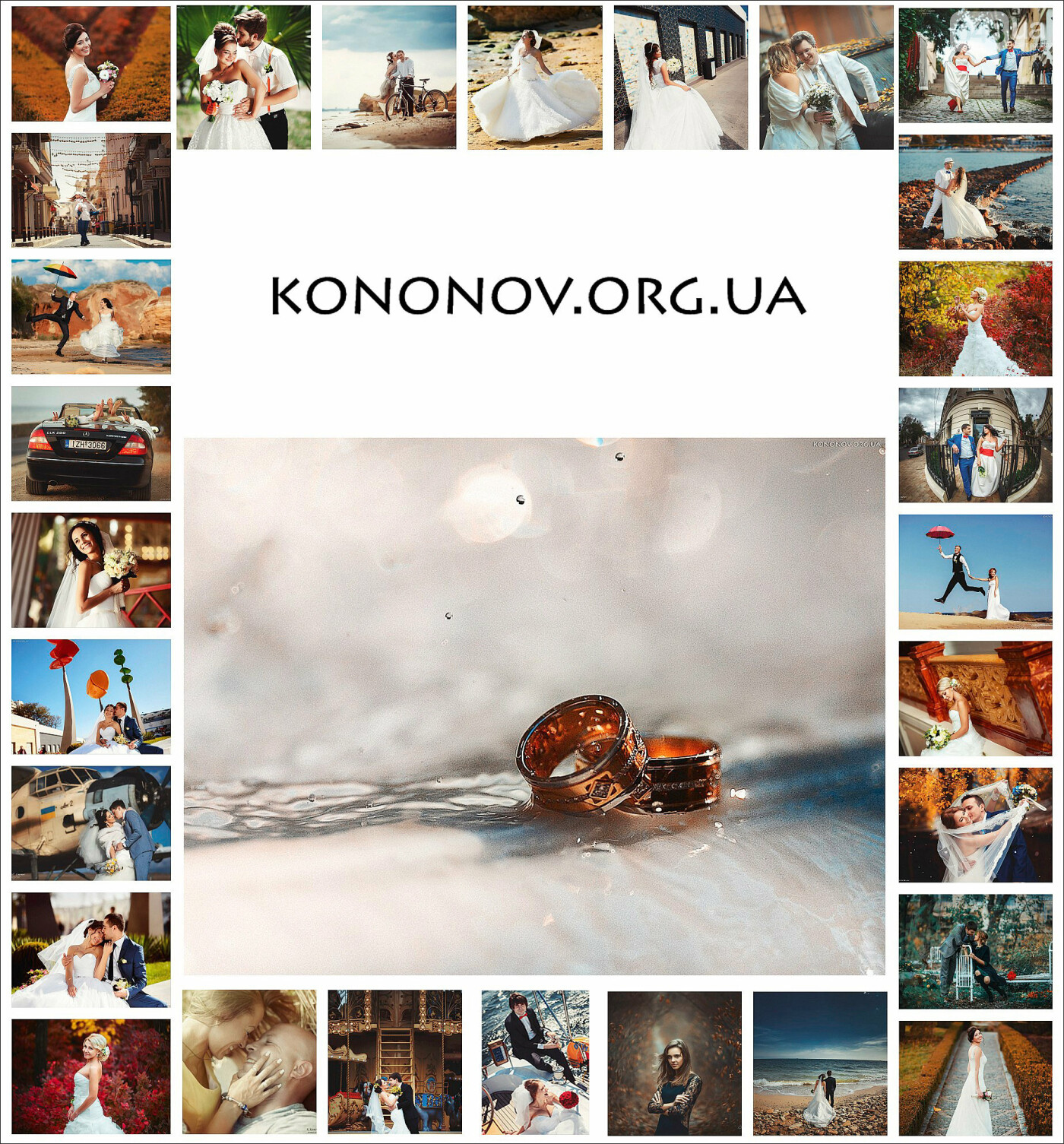 Фотографы Одессы, незабываемая фотосессия вашего праздника, фото-102