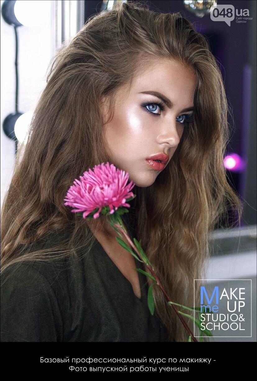 Курсы красоты в Одессе: визаж, макияж, маникюр и педикюр, фото-27