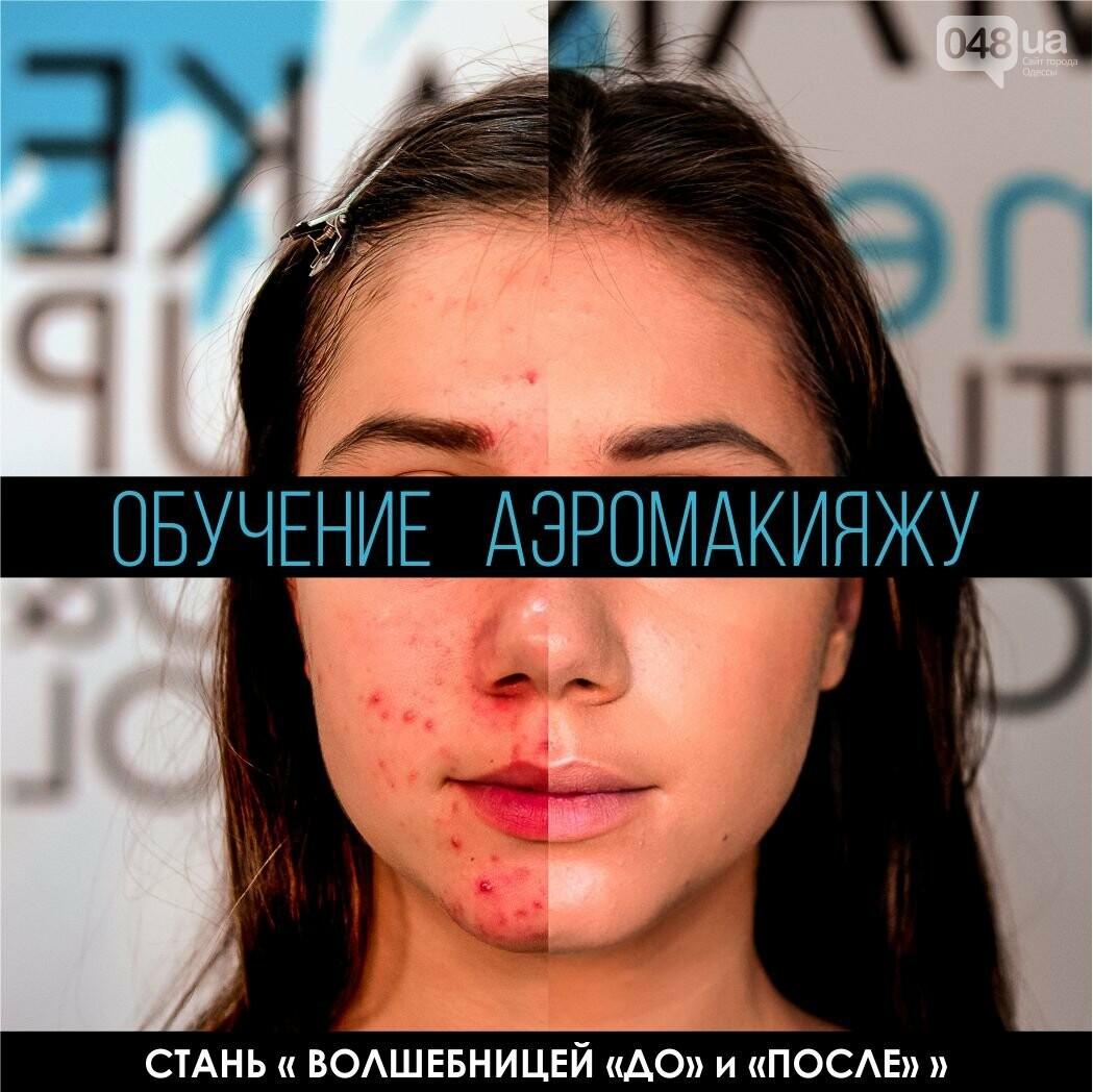 Курсы красоты в Одессе: визаж, макияж, маникюр и педикюр, фото-38