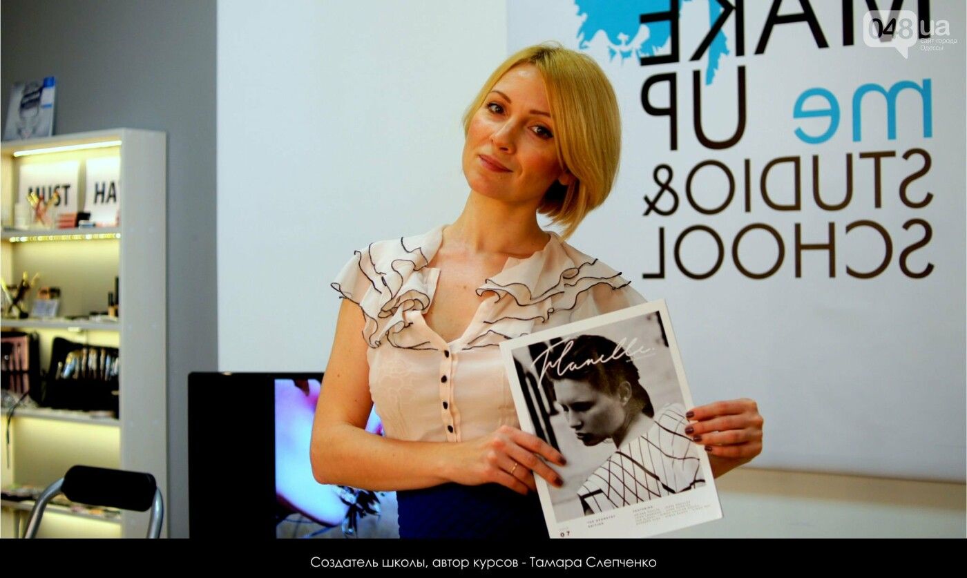 Курсы красоты в Одессе: визаж, макияж, маникюр и педикюр, фото-21