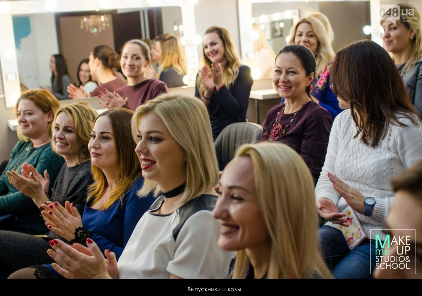 Курсы красоты в Одессе: визаж, макияж, маникюр и педикюр, фото-24
