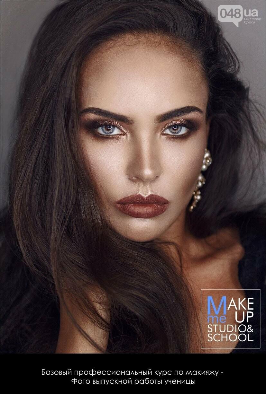 Курсы красоты в Одессе: визаж, макияж, маникюр и педикюр, фото-22