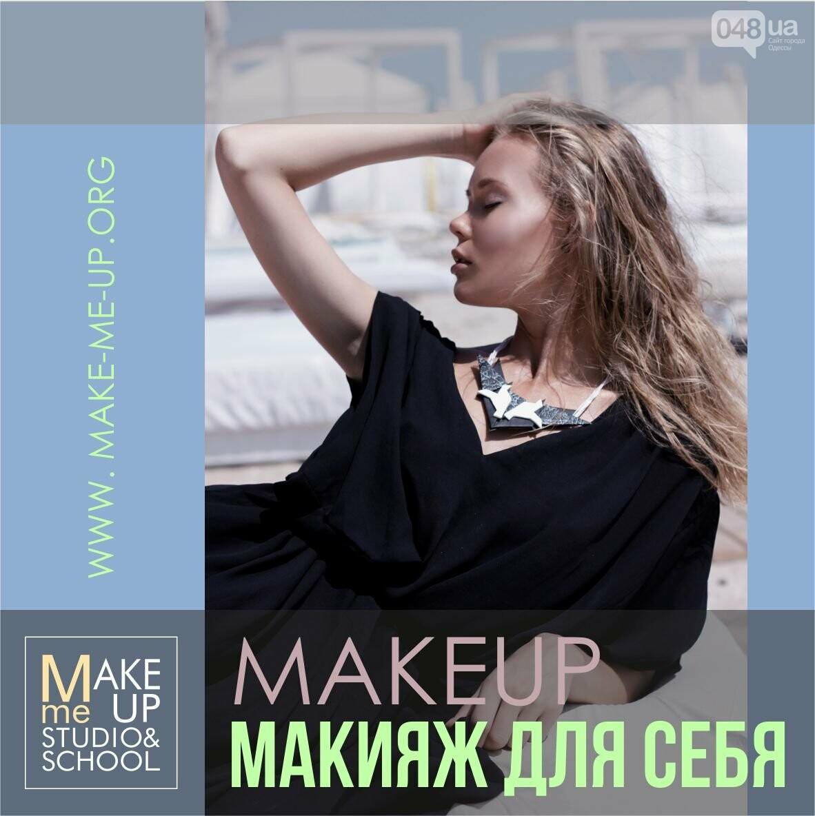 Курсы красоты в Одессе: визаж, макияж, маникюр и педикюр, фото-25