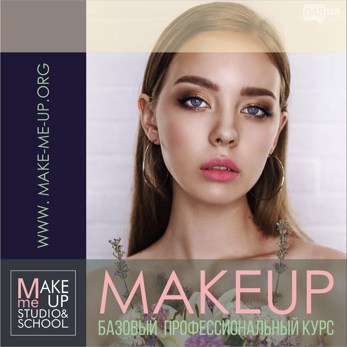 Курсы красоты в Одессе: визаж, макияж, маникюр и педикюр, фото-26