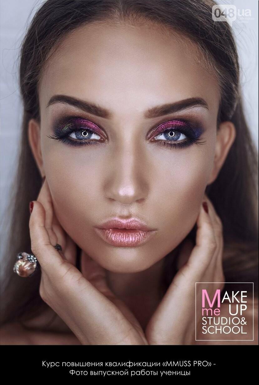 Курсы красоты в Одессе: визаж, макияж, маникюр и педикюр, фото-29