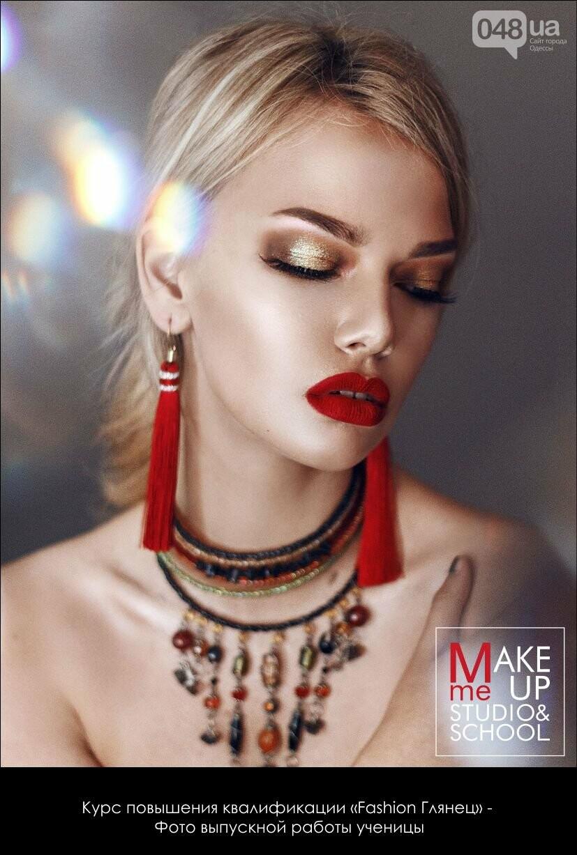 Курсы красоты в Одессе: визаж, макияж, маникюр и педикюр, фото-30