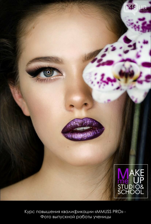 Курсы красоты в Одессе: визаж, макияж, маникюр и педикюр, фото-31