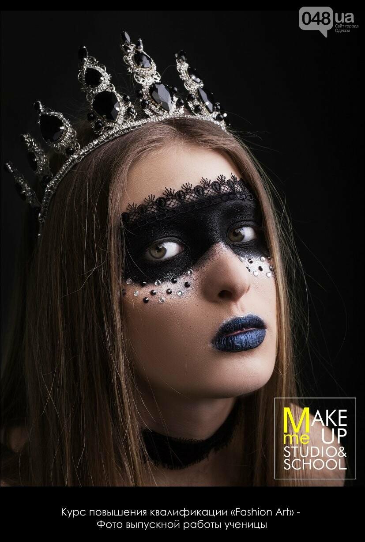 Курсы красоты в Одессе: визаж, макияж, маникюр и педикюр, фото-33