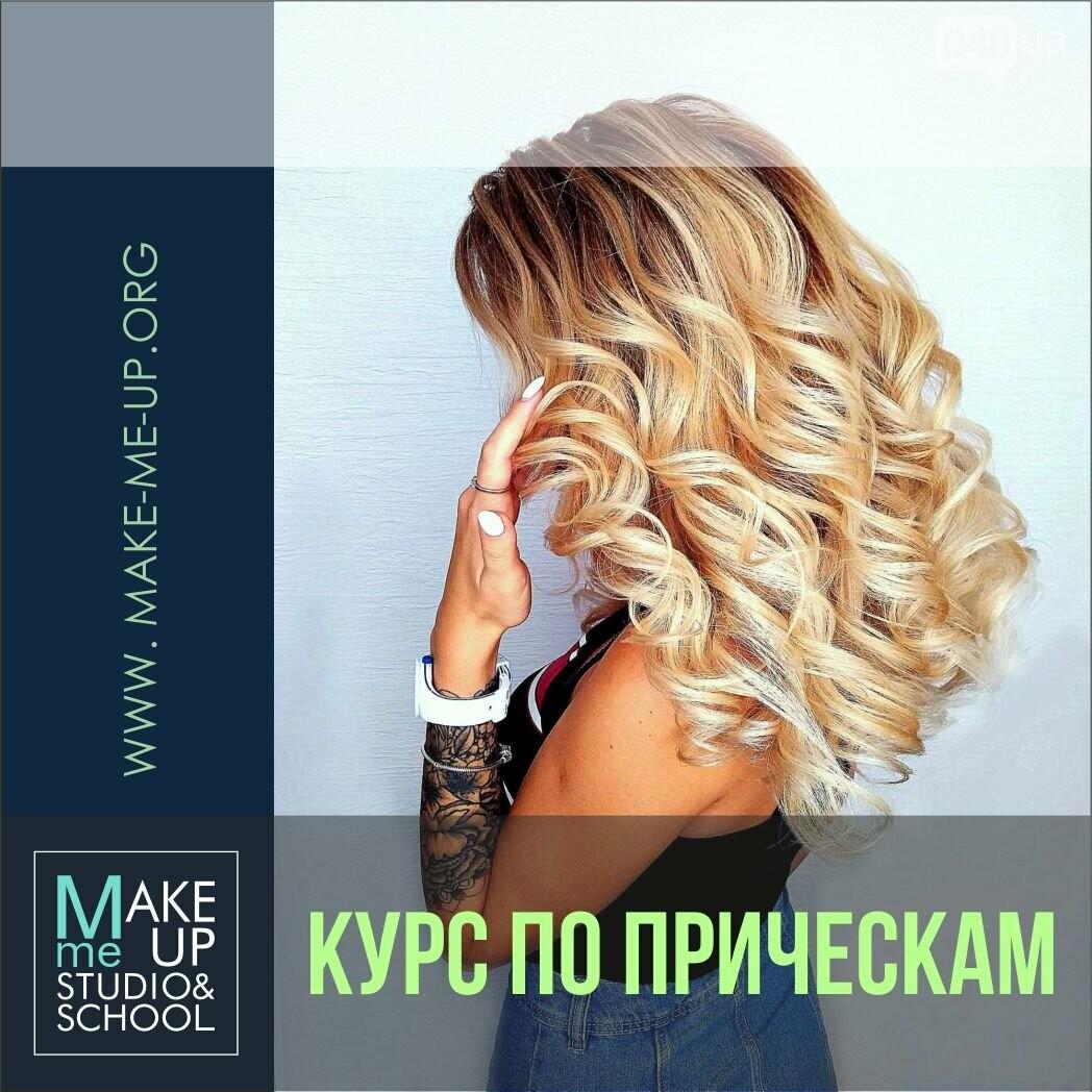 Курсы красоты в Одессе: визаж, макияж, маникюр и педикюр, фото-36