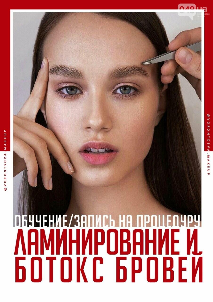 Курсы красоты в Одессе: визаж, макияж, маникюр и педикюр, фото-51