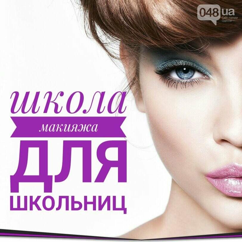 Курсы красоты в Одессе: визаж, макияж, маникюр и педикюр, фото-47