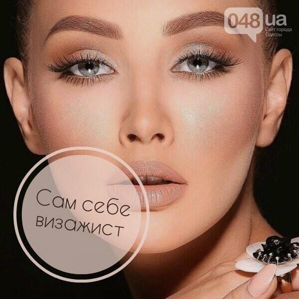 Курсы красоты в Одессе: визаж, макияж, маникюр и педикюр, фото-46