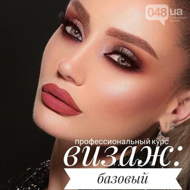 Курсы красоты в Одессе: визаж, макияж, маникюр и педикюр, фото-45
