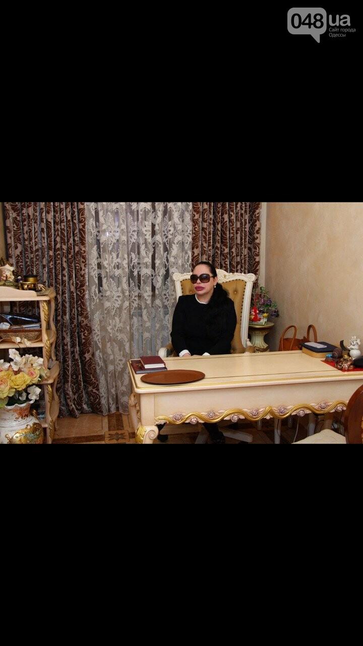 Психологи Одессы, консультация и помощь, фото-63