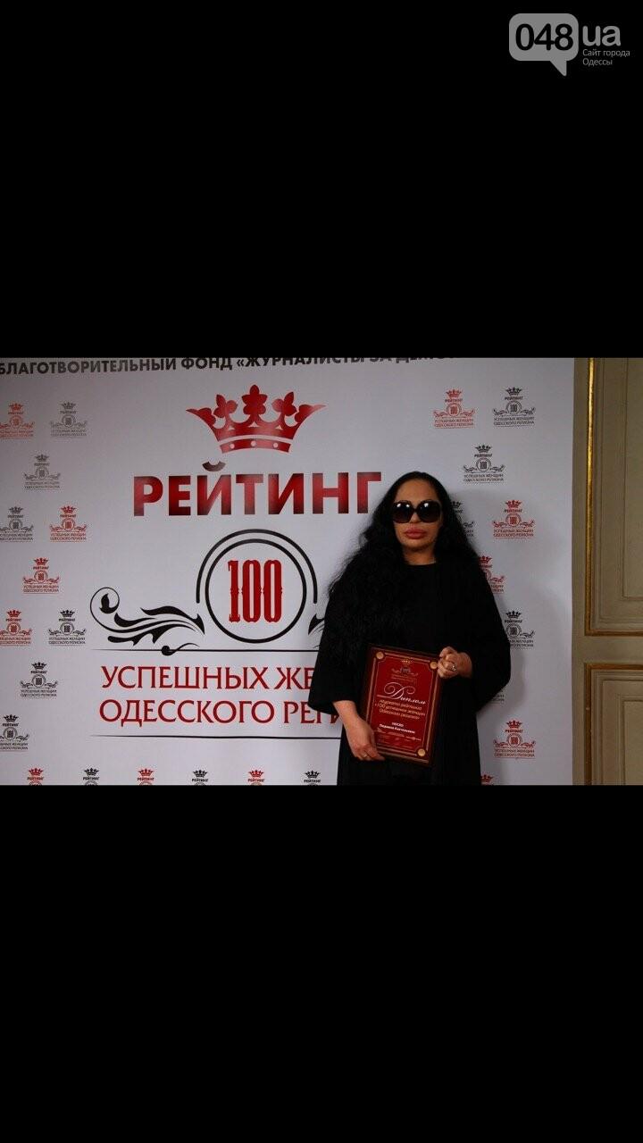 Психологи Одессы, консультация и помощь, фото-62