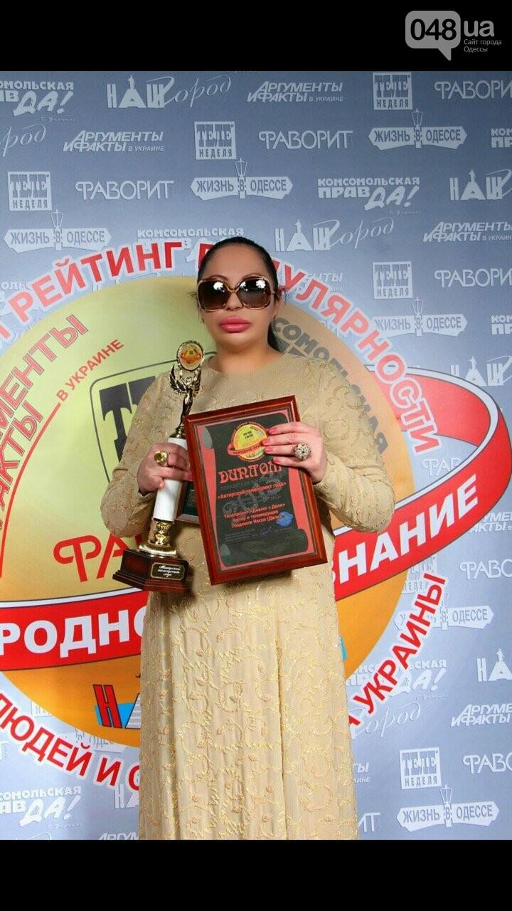Психологи Одессы, консультация и помощь, фото-60