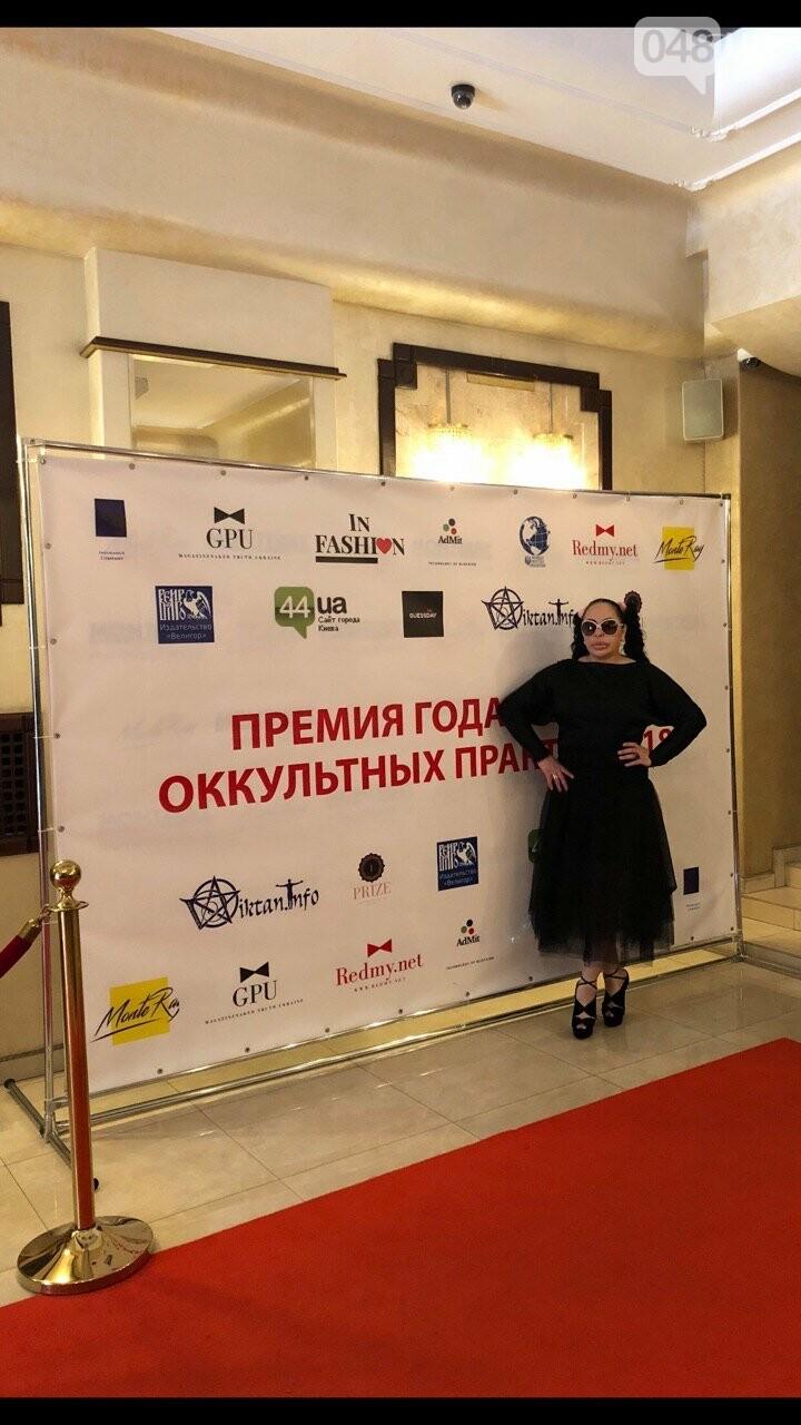 Психологи Одессы, консультация и помощь, фото-67