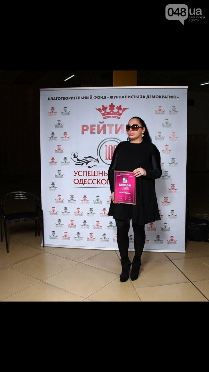 Психологи Одессы, консультация и помощь, фото-68