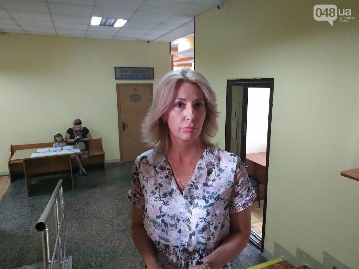 Судья суворовского суда Инна Сувертак