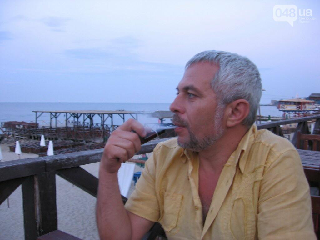 Психологи Одессы, консультация и помощь, фото-73