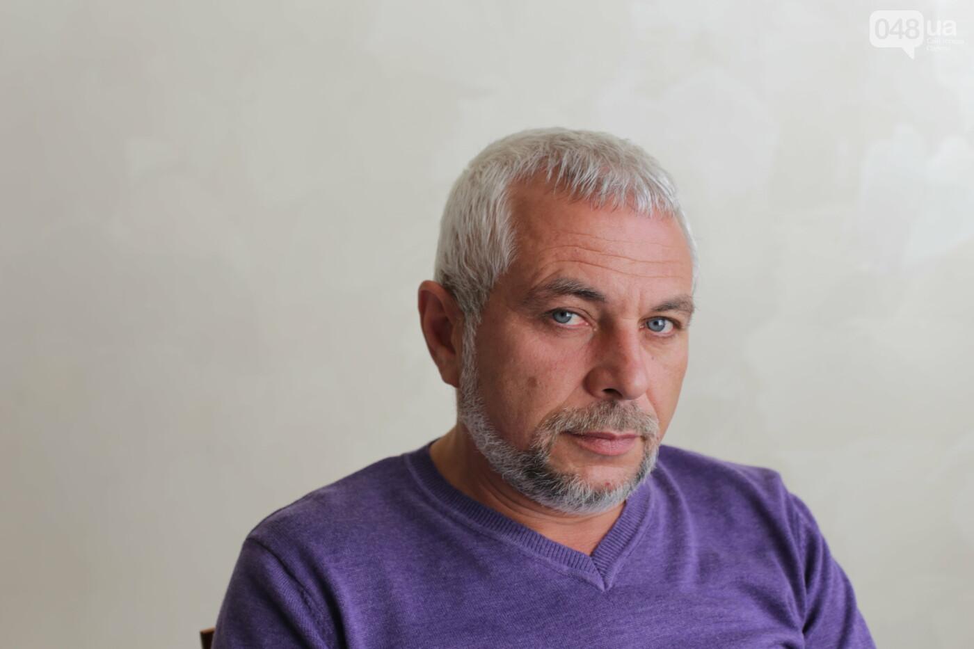 Психологи Одессы, консультация и помощь, фото-71