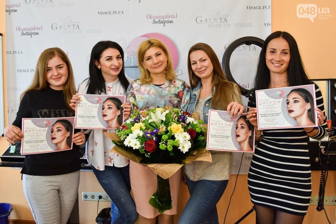 Курсы красоты в Одессе: визаж, макияж, маникюр и педикюр, фото-13