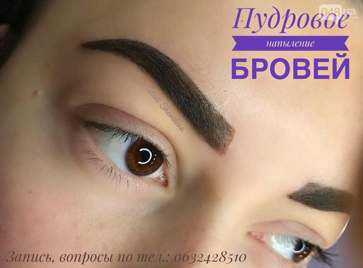 Курсы красоты в Одессе: визаж, макияж, маникюр и педикюр, фото-56