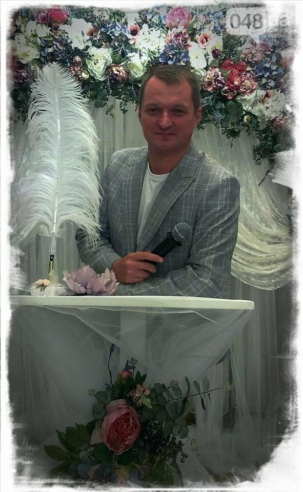 ТОП ведущих на свадьбу Одессы, фото-20
