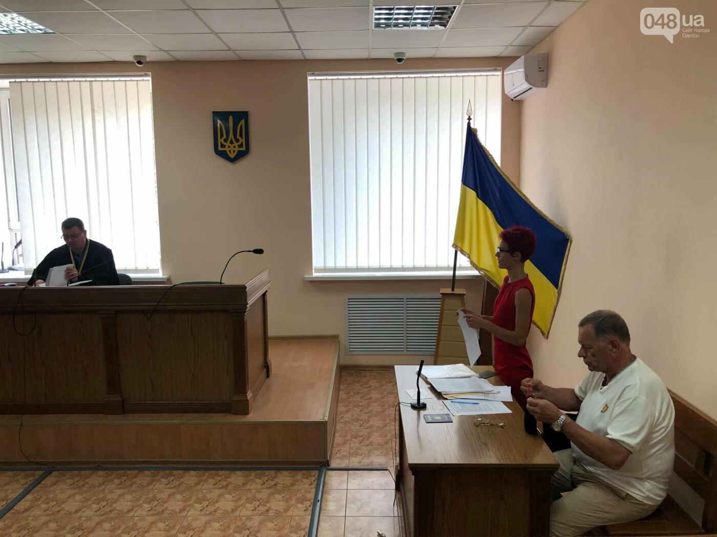 В Одессе идет суд по делу Катерины Гандзюк: прокурор и обвиняемый не явились , фото-3