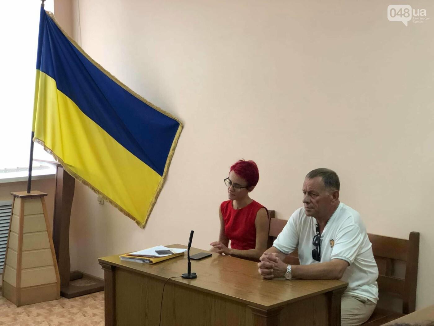 Фигурант по делу Гандзюк не явился на заседание суда в Одессе