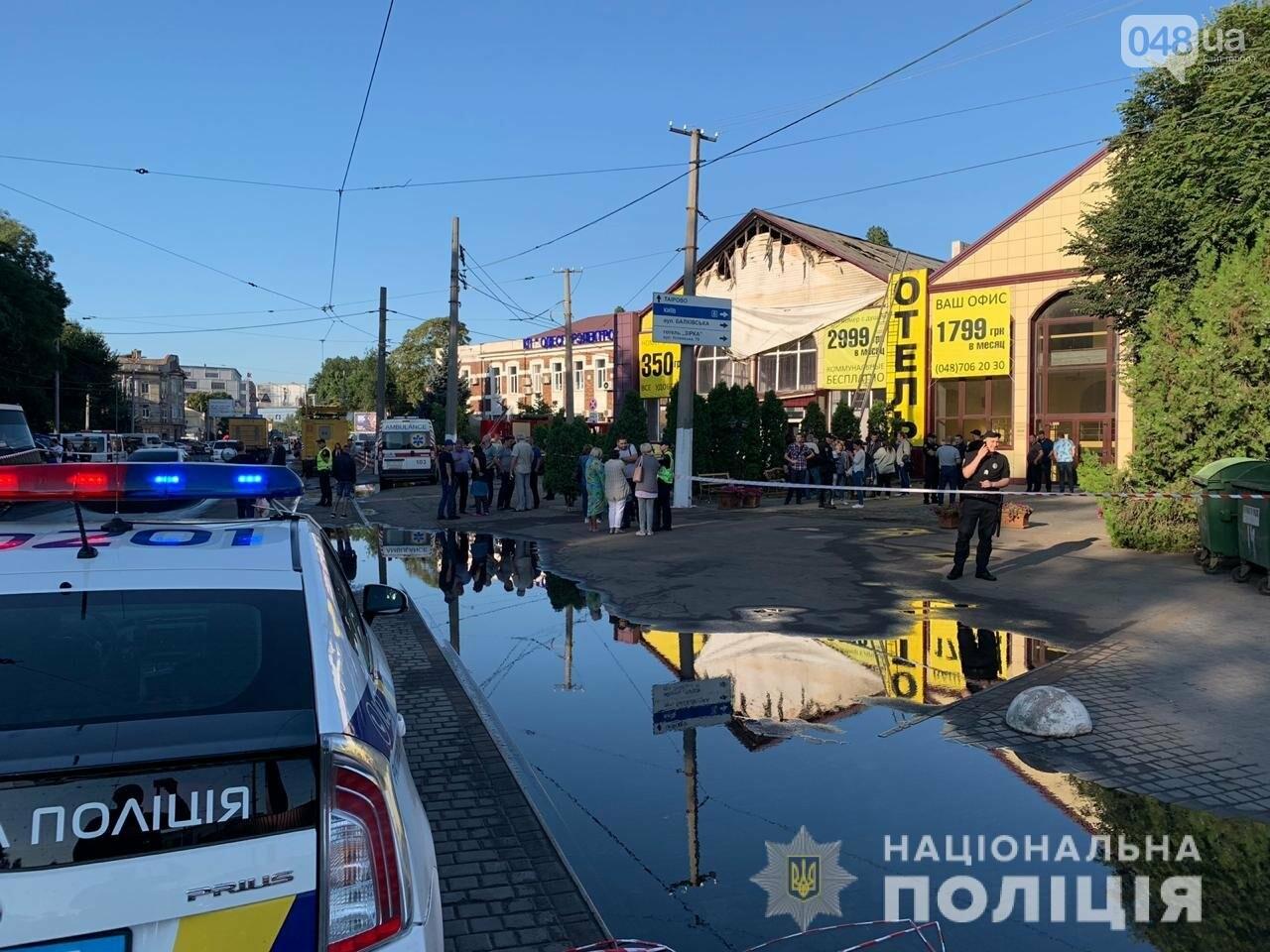 Милиция  задержала еще троих человек— Пожар вОдессе